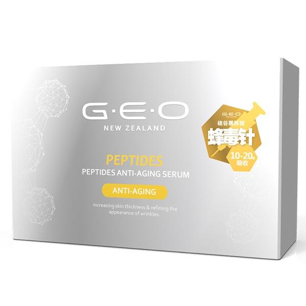 Geoskincare Bee Peptide Anti-aging Facial Serum Essence
