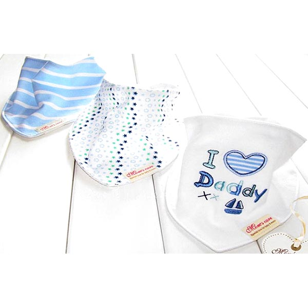 3 Piece Baby Bib Set - A09
